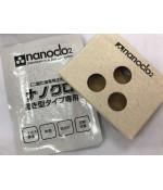 Nanoclo2 3-Way Virus Blocker (Stand Type)