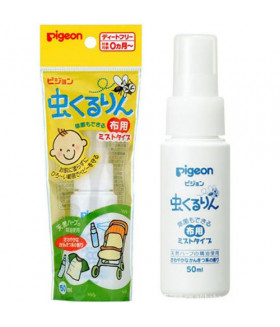 Pigeon Baby Insect Repellent Spray, 50ml