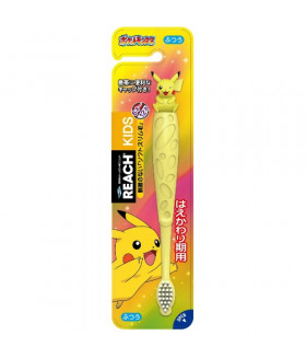 Toothbrush Pocket Monster for kids for 5-12 years Pikachu