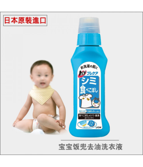 LION - Garment TOP Pre-Care Laundry Detergent For Stain
