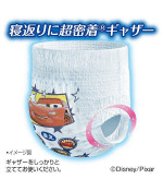 Night Pull Ups Moony. Large size. For Boys. (9-14kg) (20-31 lbs) 30 count.