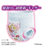 Night Pull Ups Moony. Large size. For Girls. (9-14kg) (20-31 lbs) 30 count.